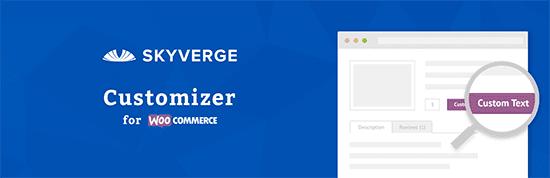 Customizer plugin WooCommerce post img