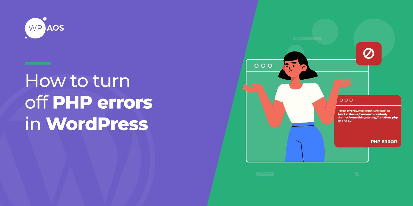 turn-off-php-errors-wordpress