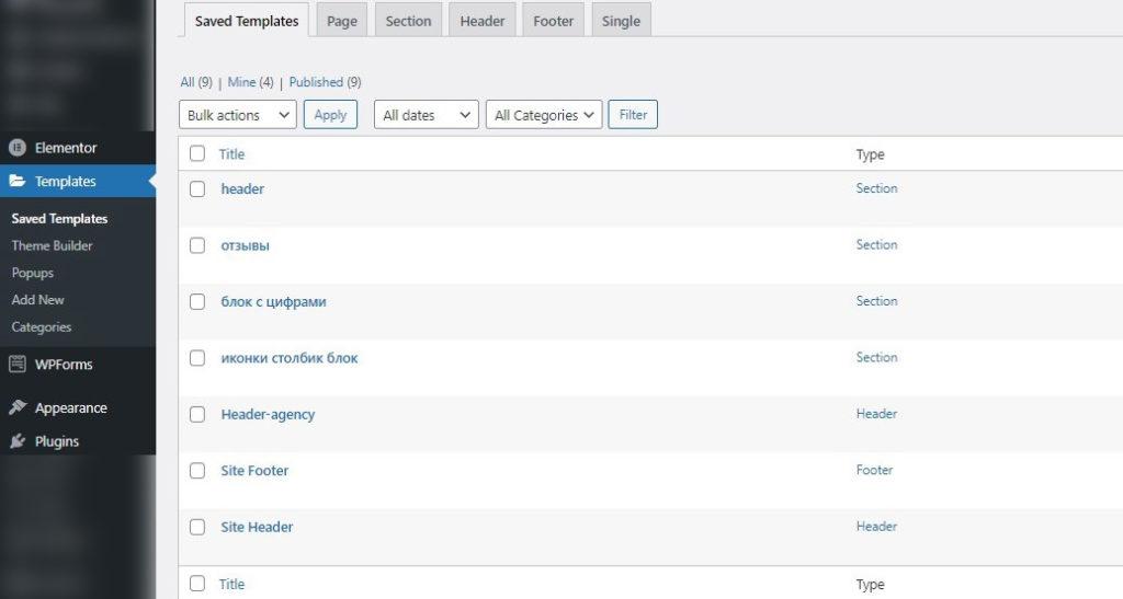 Elementor WP Page Builder